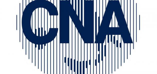 """CNA: """"Salute valore primario ma attenzione a non dare un colpo di grazia all'industria"""""""